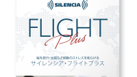 【飛行機での出張に】離着陸時の痛みを軽減する耳せん