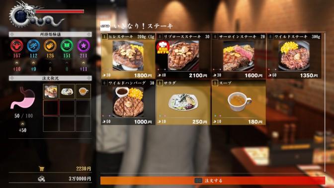 『龍が如く6 命の詩。』ゲーム内の歓楽街には、「いきなりステーキ」の架空店舗が登場