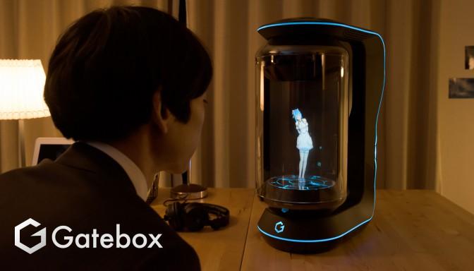 3Dホログラム彼女 誕生