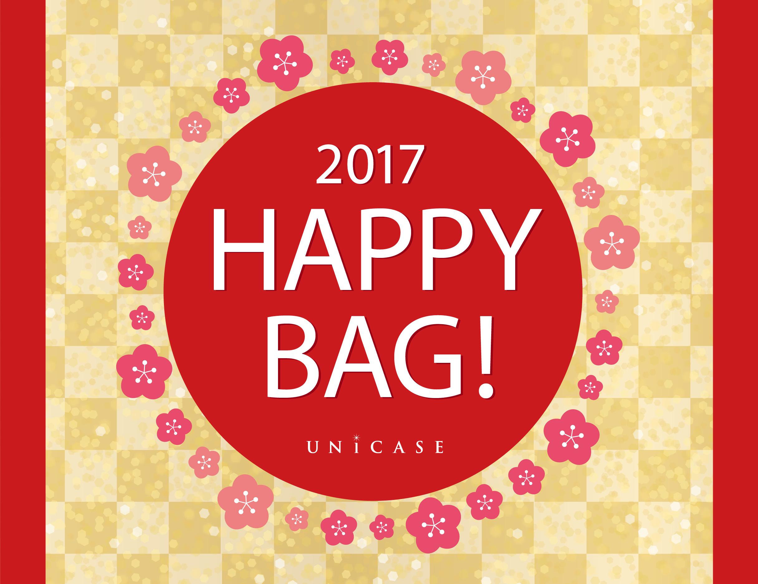 HAPPY BAG(福袋)