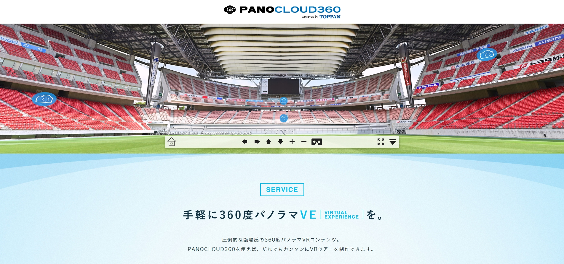 PANOCLOUD360