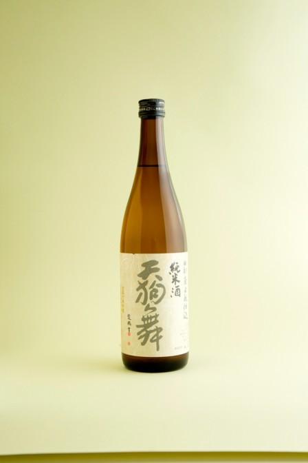 <車多酒造>天狗舞 山廃仕込み 純米酒(720ml)1,512円(税込)