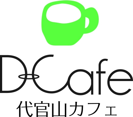 代官山カフェ&ダイニング