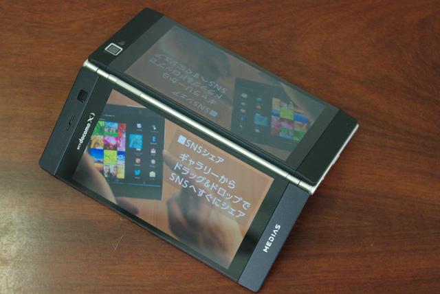 Microsoft 折りたたみスマートフォン