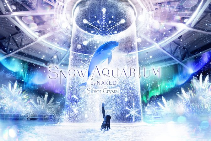 SNOW AQUARIUM by NAKED