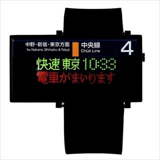 中央線「吉祥寺駅」バージョン