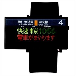 中央線「立川駅」バージョン
