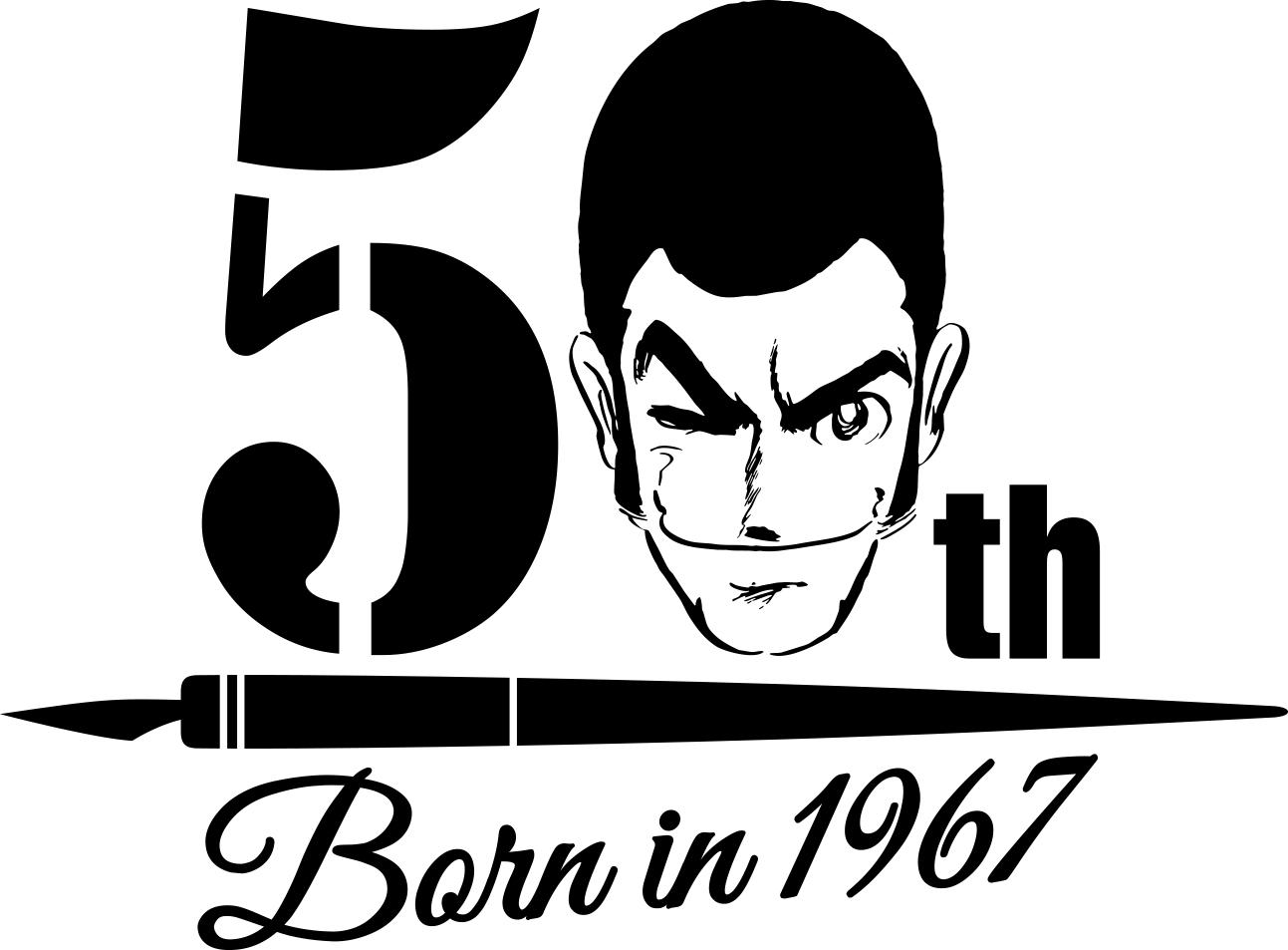 ルパン三世誕生50周年の記念イヤー