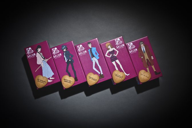 しあわせサブレ(12枚入)(各1,512円)/アンリ・シャルパンティエ