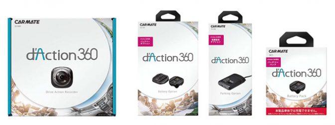 d'Action 360(ダクション 360)
