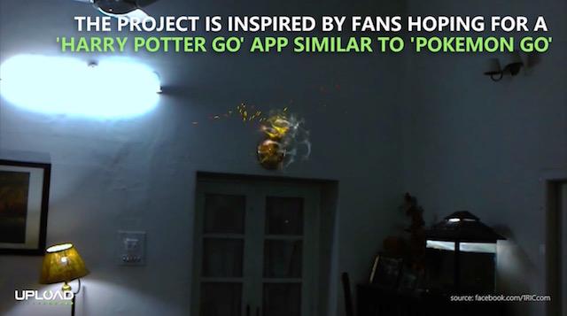 『ハリー・ポッター GO』が登場? 魔法が使えるARコンテンツを21歳の学生が開発中 2