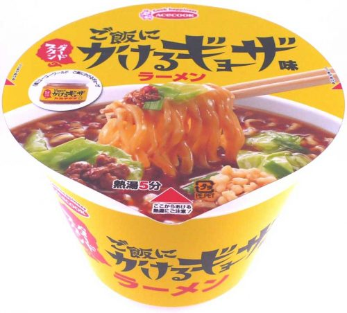 爆発的大ヒット調味料「ご飯にかけるギョーザ」からカップラーメンが誕生!