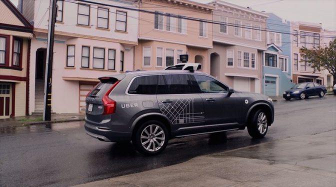 Uberが「飛ぶクルマ」の開発に向けてNASAの研究員を採用 1