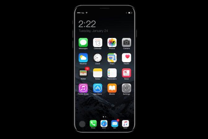 【iPhone8は大刷新?】虹彩認証