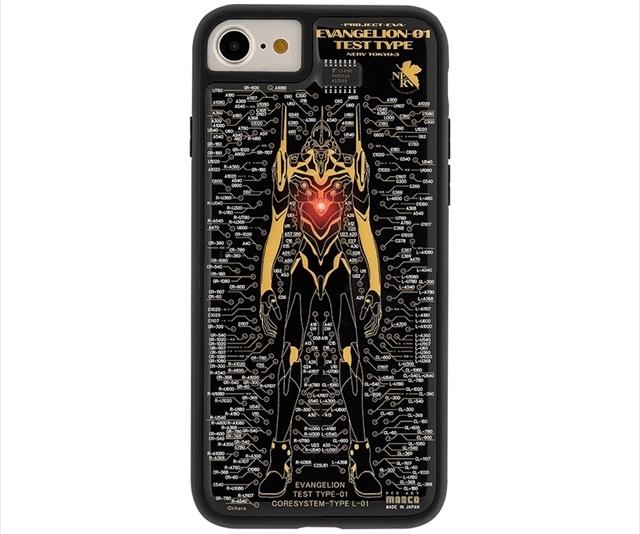 iPhone 7の電波でコアが光る! 約14万ラインで描かれたエヴァンゲリオン初号機のiPhone 7/7 Plusケース 2