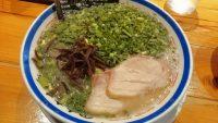 """激戦区・東京で「""""絶対食べたい""""ラーメン」50杯はコレだ!!"""