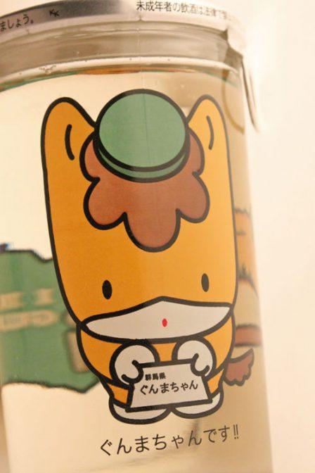 ぐんまちゃんカップ 牧野酒造 180ml