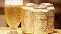 ビールの本場ドイツのノンアルコールビールが本格的すぎる