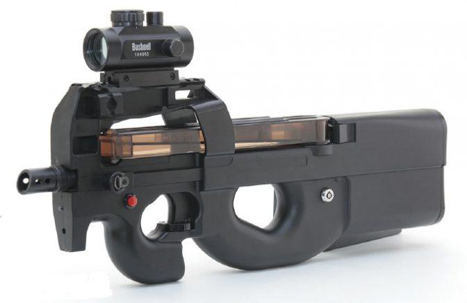 P90風赤外線銃