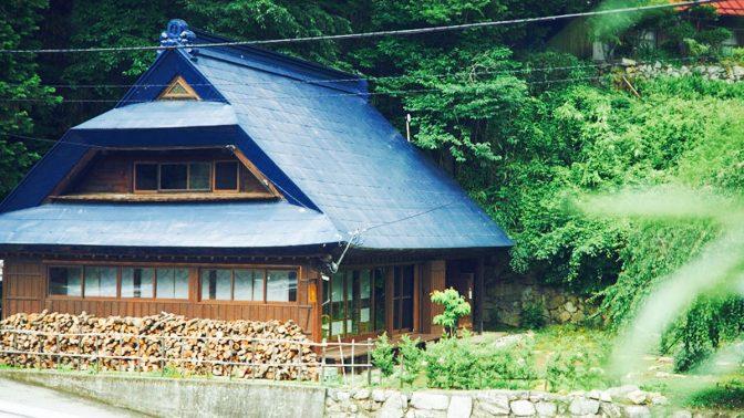 限界集落にたたずむ古民家宿が、人々を魅了してやまない理由