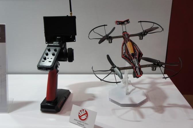 DroneRacer