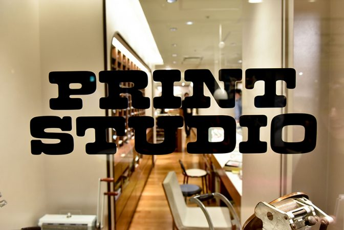 プリントスタジオ