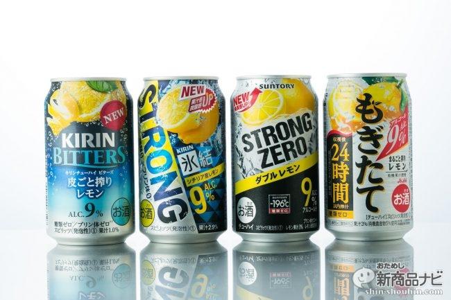 コスパよくしっかり酔う! 人気ストロング系缶チューハイ4種を飲み比べ