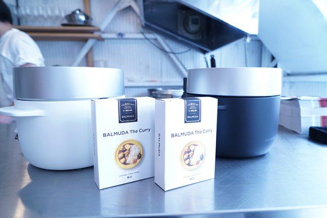 バルミューダ新製品「BALMUDA The Curry」は、大人のためのカレーソース