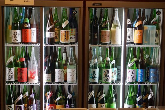 【学ぶ×日本酒】セミナー