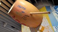 原画にグッズ! マンガの世界を満喫「週刊少年ジャンプ展」開催中