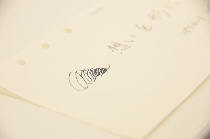 これぞ一生モノ。文具オタクが本気でオススメする万年筆+α20選【1,000円〜120,000円】