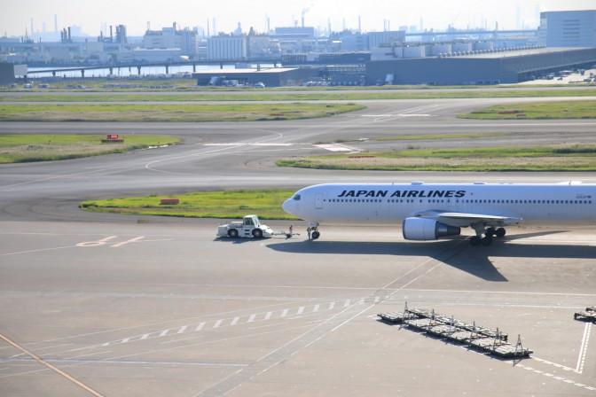 羽田空港の吉野家「牛重」とは
