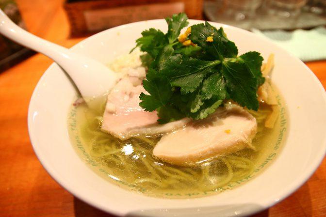 塩グリーン麺