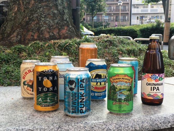 名品ぞろい! 成城石井バイヤー一押し「クラフトビール10選」