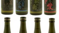 【日本酒の違いが分かる】宇都宮の「はなろくしょう」が5/1~5/31まで飲み比べ開催