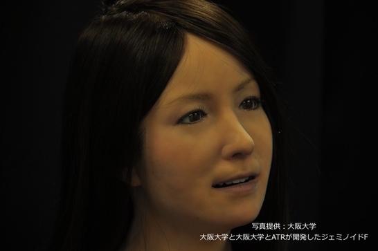 人間そっくりすぎでちょっとコワイ…美人過ぎるアンドロイド「ジェミノイドF」がTEPIA先端技術館に