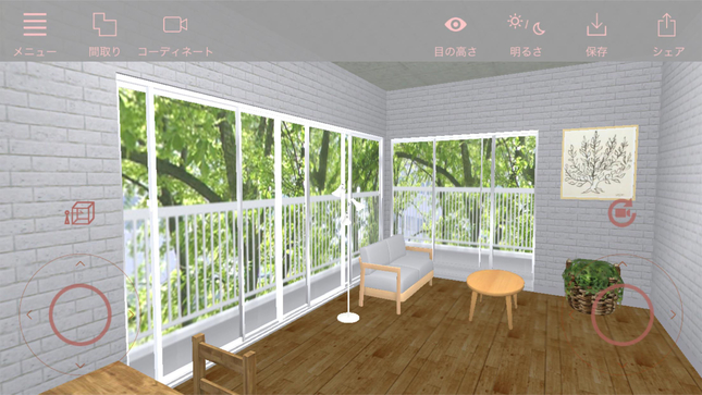 スマホで部屋作りを3D体験