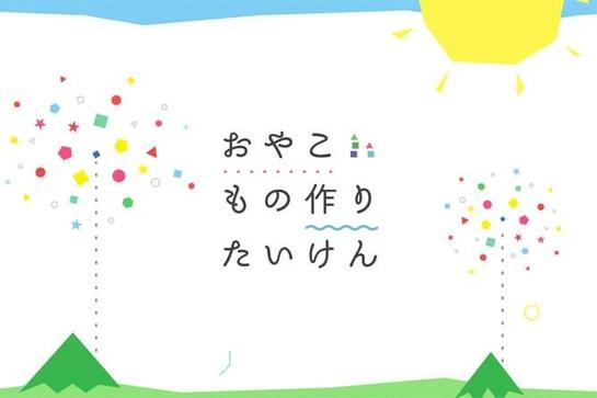【この夏 親子で自由研究】プログラミングと花火が学べる体験学習教室「おやこもの作りたいけん Vol.02」