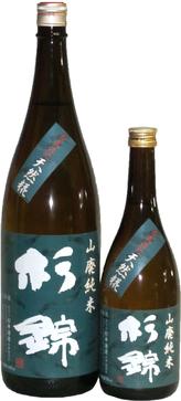 【杜氏はJK?】「杉錦 山廃純米 天然麹古式仕込」の飲みたくなる秘密