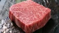 この極上肉 食べたことある?