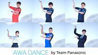 サッカー遠藤保仁らがPerfumeのダンスを完コピした動画が話題に!