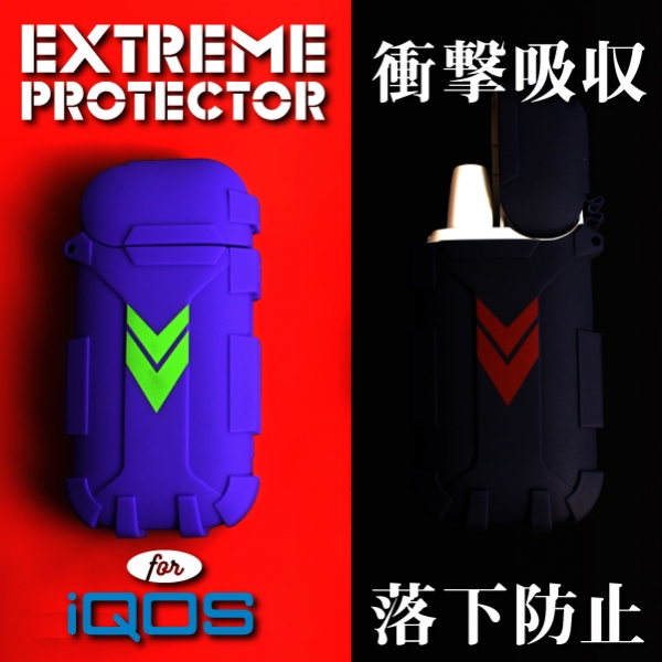 EXTREME PROTECTOR SECOND
