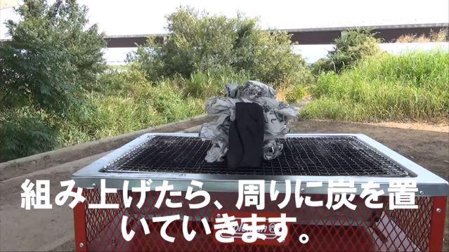 炭火を2分で着火。バーベキュー秒速炭火着火方法(炭、新聞紙、ライター)