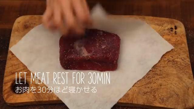 ローストビーフ、炊飯器で超簡単