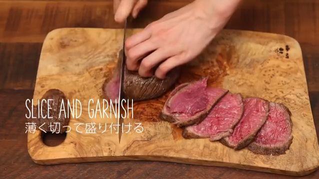 炊飯器でできるローストビーフ風のつくり方:How to Make Sous Vide Beef Steak Using Rice Cooker
