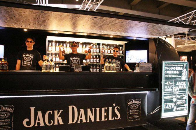 ウイスキーづくしなジャック・ダニエルのイベント!蒸溜所のVR体験も