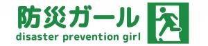 bosai-girl-logo