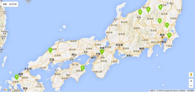 【飛ばせる場所、わかります】DJI ドローン用フライトマップに「飛行可能施設」を追加