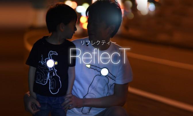 夜道に最適な光るTシャツ