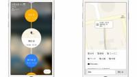 【思い出づくりと思い出整理は並行で】旅の記録を自動で付けてくれる便利アプリ「サイレントログ」